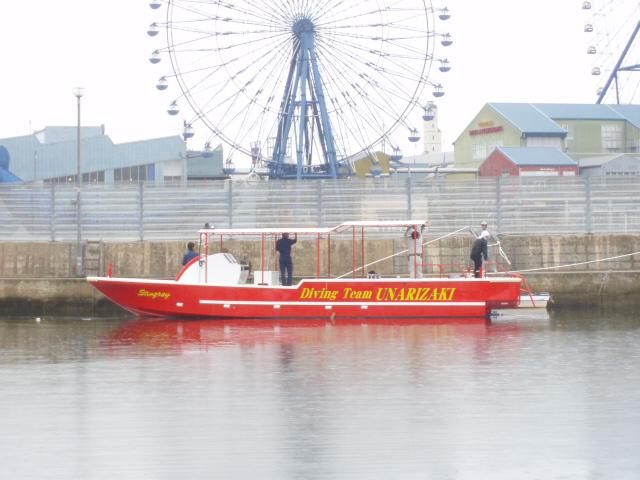 西表島ダイビングボート Stingray