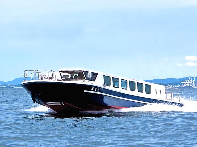 広島世界遺産航路船 さくら 試運転