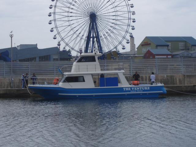 沖縄ダイビングボート THE VENTURE