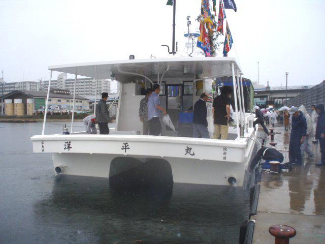 広島カキ養殖本船 洋平丸