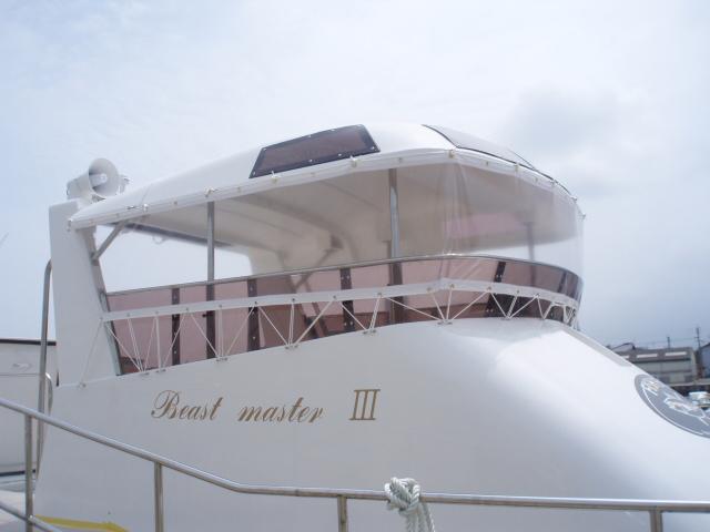 小笠原ダイビングボート Beast Master Ⅲ