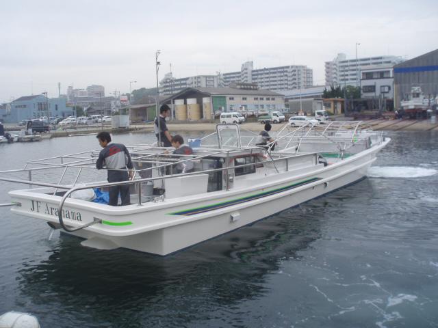 ノリ養殖作業船 JF Arahama 試運転