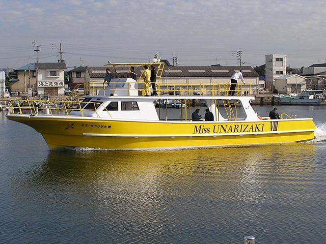西表島ダイビングボート Miss UNARIZAKI Ⅷ
