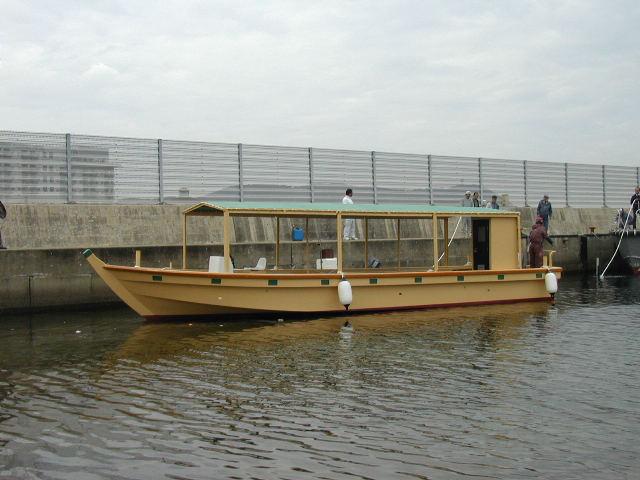 大山町 ダム湖遊覧船 進水