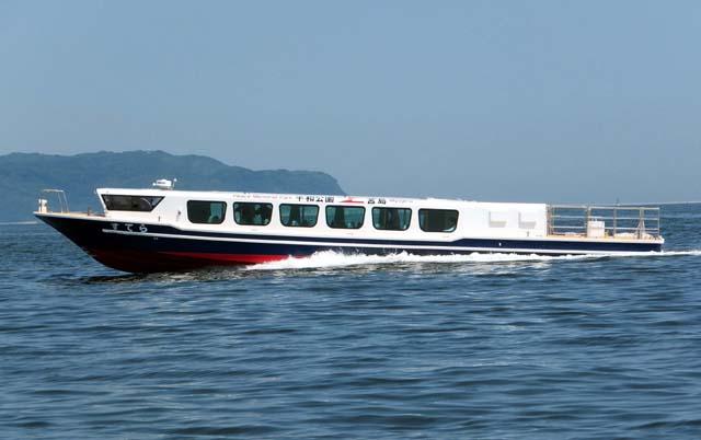 広島世界遺産航路船「すてら」進水