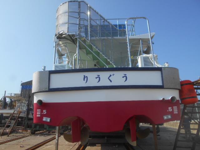 宮島口航路船「りうぐう」完成、引き渡し 2020/8/24