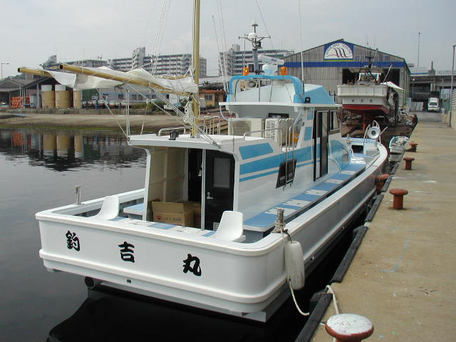 大分遊漁船 釣吉丸