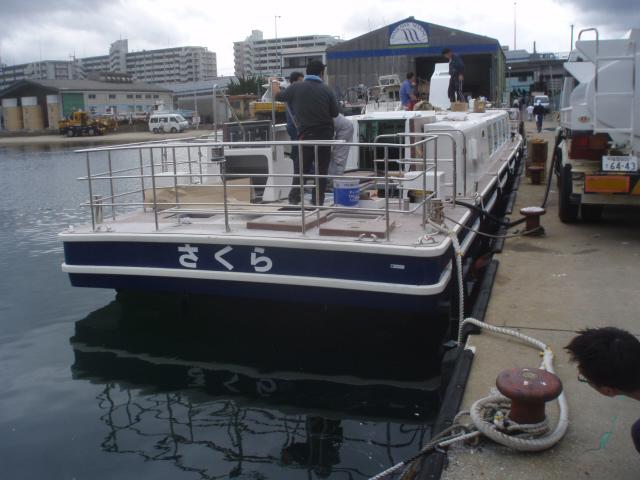 広島世界遺産航路船 さくら